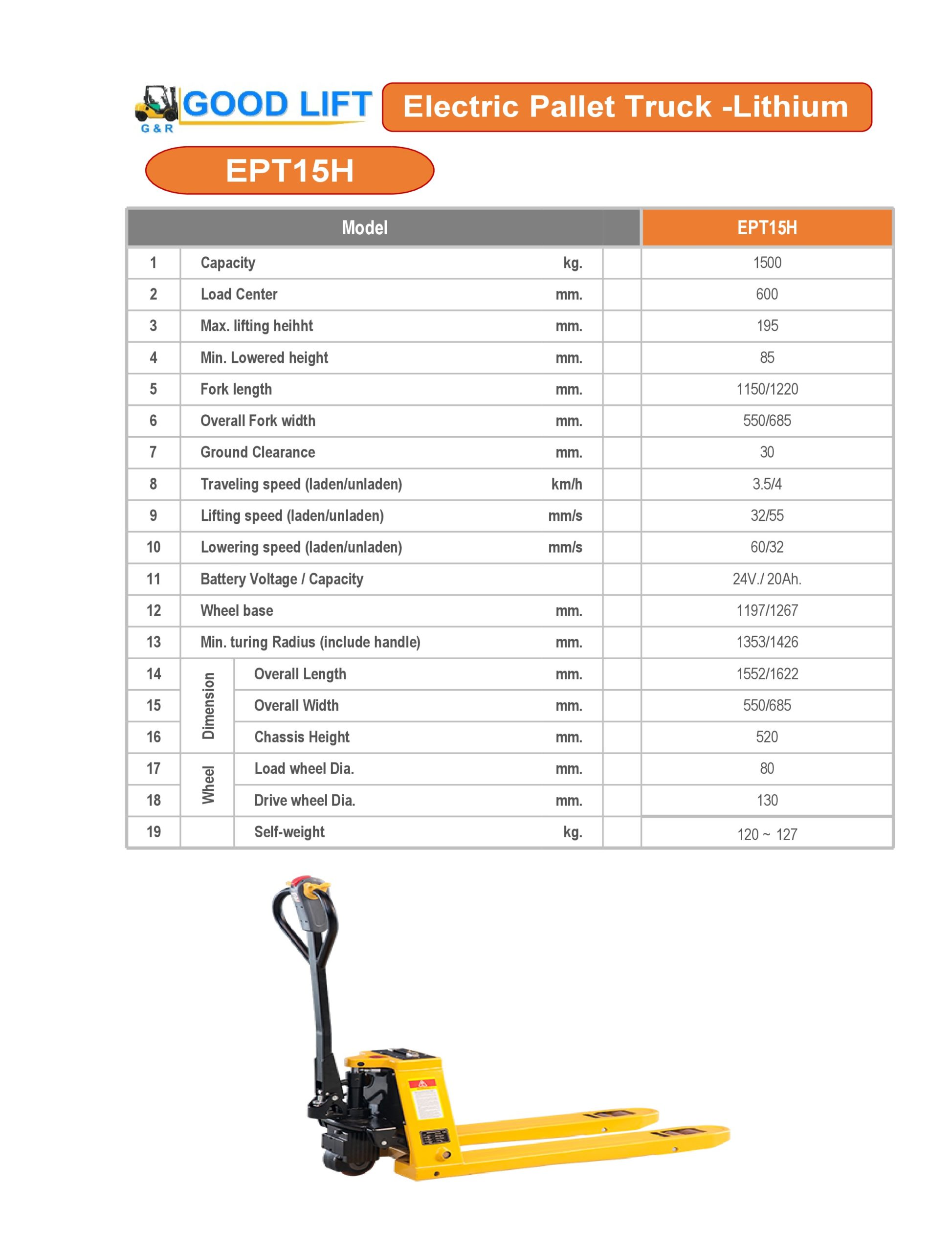 ELECTRIC PALLET TRUCK - EPT15H